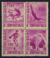 Japan: 1947 Mi  384 - 387  MNH/** 4-block with sheet margin