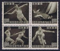 Japan: 1949 Mi  471 - 474  MNH/** 4-block  perfo 12