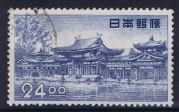 Japan: 1950 Mi  511  Used - 1926-89 Keizer Hirohito (Showa-tijdperk)