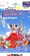 DISNEY Card Japon (4211) Toshocard Japan * Karte Japan * PARTY EXPRESS - Disney