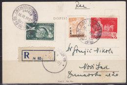 2264. Yugoslavia, Croatia, 1951, Philatelic Exhibition, Postcard - Yougoslavie