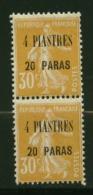 Levant N° 33 Neuf  XX Luxe  PAIRE  Cote Y&T  5,90  €uro  Au Quart De Cote - Levant (1885-1946)