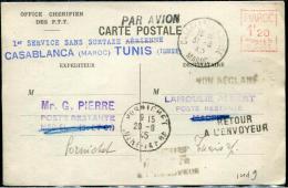 MAROC - CP PAR AVION, DES POSTES CHÉRIFIENNES, 1er. SERVICE CASA. / TUNIS, LE 31/8/1945 - SUP - Marocco (1891-1956)