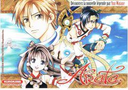Manga - ARATA - Comics