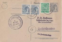 Gemeina.GS Zfr. Minr.936,2x 947 Vöhl 22.6.48 - Gemeinschaftsausgaben