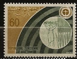 Tunisie 1972 N° 721 ** ONU, Nations Unies, Environnement, Stockholm, Fruits, Agriculture, Blé, Céréales, Alimentation - Tunisia