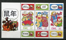 Ireland 1996 Sc 995c Mi Block 17 MNH  New Year Greeting Stamps With Labels - Blocks & Sheetlets