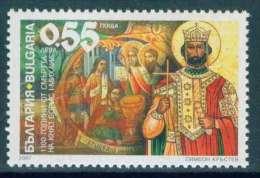 BULGARIA 2007 HISTORY Famous People KING BORIS I - Fine Set MNH - Neufs
