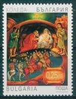 BULGARIA 2001 CULTURE Celebration CHRISTMAS - Fine Set MNH - Bulgaria