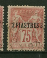 Levant  N° 2 Oblitéré Cote Y&T  16,00  €uro  Au Quart De Cote - Levant (1885-1946)