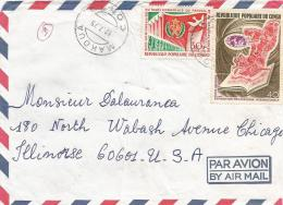 Congo 1995 Makoua Dove Pigeon Philetaly Exhibition Cover - Congo - Brazzaville