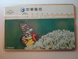 Taiwan Phonecards: Delias Pasithoe Curasena Fruhstorfer#7051 - Taiwan (Formosa)