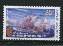 French Polynesia Scott #722 Mint Never Hinged - French Polynesia