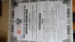 Russie 1867 Chemin De Fer Nicolas Obligation De 500 Frs  - 125 Roubles - Aandelen