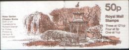 Great Britain 1982 Booklet 50p Water Garden Cliveden Bucks  1v Not Complete  ** MNH - Libretti