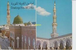 Medina - Arabie Saoudite