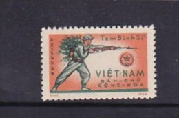North Vietnam Military Stamps  M8  1964 Rifleman   MNH - Vietnam