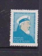 North Vietnam Military Stamps  M33  1981 Ho Chi Minh MNH - Viêt-Nam