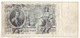 Billet De 500 Roubles De 1912 (billet Grand Format) - Russia