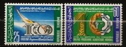 Tunisie 1973 N° 741 / 2 ** Programme Alimentaire Mondial, Oiseau, Céréale, Blé, Becquée, Pain, Main, Cuillière, Bouche - Tunisia