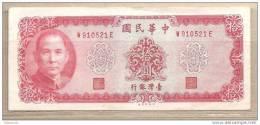 Taiwan - Banconota Circolata Da 10 Yuan - 1969 - Taiwan