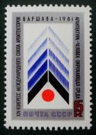 CONGRES DES ARCHITECTES A VARSOVIE 1981 - NUF ** - YT 4808 - MI 5066 - 1923-1991 USSR