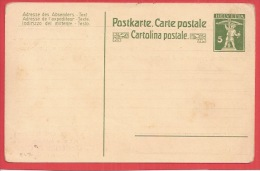 B47 - Entier Postal 5 Cte  - PRIVE - Verso E. OEDERLIN - - Interi Postali