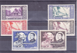 LAOS- TIMBRES POSTE AERIENNE N° 1 A 6  NEUF X  - COTE ::24,50 € - Laos