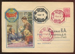 Stationery Mail Used 1958 Cover USSR RUSSIA Child Family Ukraine Kiev Census - 1923-1991 USSR