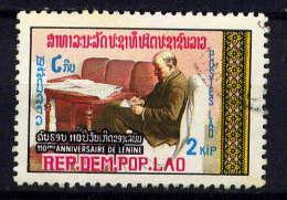 LAOS  - N° 351° - LENINE - Laos