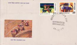 INDIA 1977 MICHEL NO: 740-1  FDC - FDC