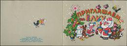 USSR. 1986. Happy New Year! Santa Claus. Père Noël. Ded Moroz - Santa Claus