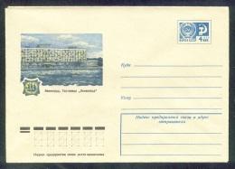 """10629 RUSSIA 1975 ENTIER COVER Mint PETERSBURG HOTEL """"LENINGRAD"""" NEVA QUAI QUAY TOURISM TOURISME TOURIST USSR 75-412 - Hotels, Restaurants & Cafés"""