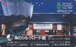 Télécarte Japon / 110-55883 - ROUTE DE LA SOIE  / Exposition De NARA 1988- SILK ROAD - Japan Phonecard Telefonkarte - 22 - Reclame