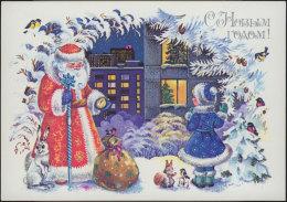 USSR. 1990. Happy New Year! Santa Claus. Père Noël. Ded Moroz. Snegurochka - Santa Claus