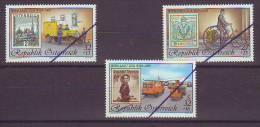 """1168z1: Österreich 2000, Wipa- Blockmarken Mit Anullierungsstrichen """"Specimen- Muestra"""" - Abarten & Kuriositäten"""