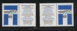 POLAND 1968 TEMATICA POZNAN PHILATELIC EXPO SET OF LABELS FROM TYPE 3 SHEETLET NHM - Cinderellas