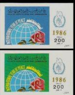 LIBYA 1986 Peace Year Rose IMPERF.SET:2 Stamps     [non Dentelé, Geschnitten,no Dentado,non Dentellato - Libya