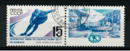 *A12* - Russia & URSS 1988 - Campionati Del Mondo Di Pattinaggio Su Ghiaccio Di Velocità  - 1 Val. Oblit. + App. - B - 1923-1991 URSS