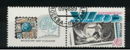 *A7* - Russia & URSS 1989 - 6° Congresso Dell´Unione Società Filateliche A Mosca  - 1 Val. Oblit. + App. - Bello - Usati
