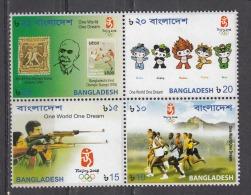 BANGLADESH,  2008, Beijing Olympics, Olympic Games, Setenant Block,   MNH, (**) - Bangladesh