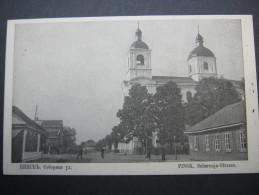 Pinsk ,  Karte Um 1918 - Belarus