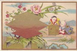 ANCIENNE IMAGE CHROMO OR DORURE JAPON JAPAN ?? JAPONNISANT BEAU VISUEL ENFANT A VOIR - Non Classés