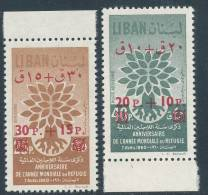 LEBANON 1960 REFUGEE YEAR SC#C284-85note//MI#693-94 MNH CV.25Euro - Lebanon