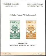 LEBANON 1960 WORLD REFUGEE YEAR SC#C285A S/S SCARCE MNH CV$45.00 - Lebanon