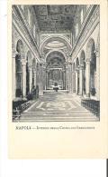 Napoli  - Interno Della Chiesa Dei Gerolomini  Italy - Napoli (Napels)