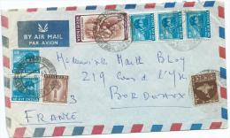 (philatélie ) Asie > Inde > 1960-69 >  Enveloppe Avec 8 Timbres Oblitérés INDIA (1969) (stamp Stamps Timbre) - Inde