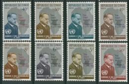 BL1-169 CONGO (KINSHASA) 1962 MI 83-90 IN MEMORIAM DAG HAMMERSKJOLD. MNH, POSTFRIS, NEUF**. - Dag Hammarskjöld