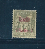Colonies Francaise  Timbres De Cavalle  N°8 Neuf * (cote 100€) - Cavalle (1893-1911)