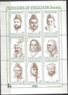 Pakistan 1990 Pioneers Of Freedom,  Nawab Bahadur Yar Jung, Kh. Nazimuddin,. Etc. - Pakistan